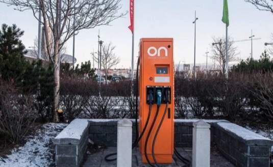 Island:dokonalémístoproelektromobilitu?